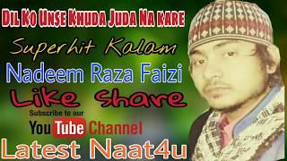 New kalam dil ko unse khuda juda na Kare Nadeem Raza faizi