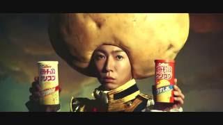 相葉雅紀Calbee CRISP薯片「是誰?」篇【日本廣告】相葉雅紀變成馬鈴薯...