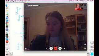 Фрагмент  урока по Skype от MindSet