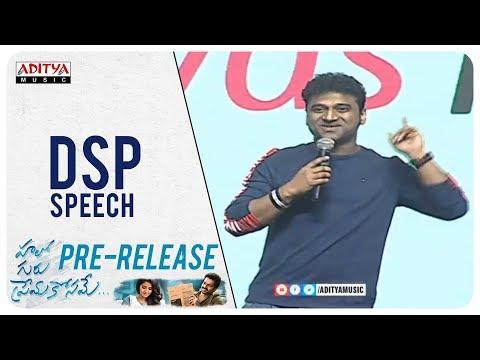 Music Director Devi Sri Prasad Speech @ Hello Guru Prema Kosame Pre Release Event | Ram, Anupama