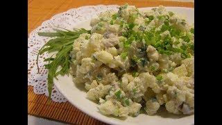 Салат с сельдью и яблоком Простой,но удивительно вкусный! Salad with herring and apple