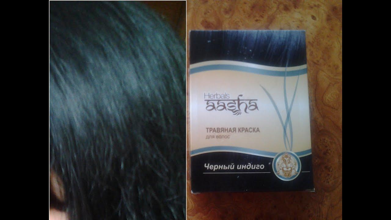 Купить натуральные краски для волос