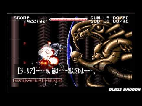Baixar NEC PC 9801 Video Game Platform - Download NEC PC