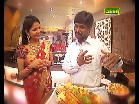 Aasife and Brothers Biriyani Centre-Makkal TV program Part1