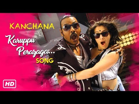 Karuppu Perazhaga Video Song | Kanchana Tamil Movie Songs | Raghava Lawrence | Lakshmi Rai | Thaman