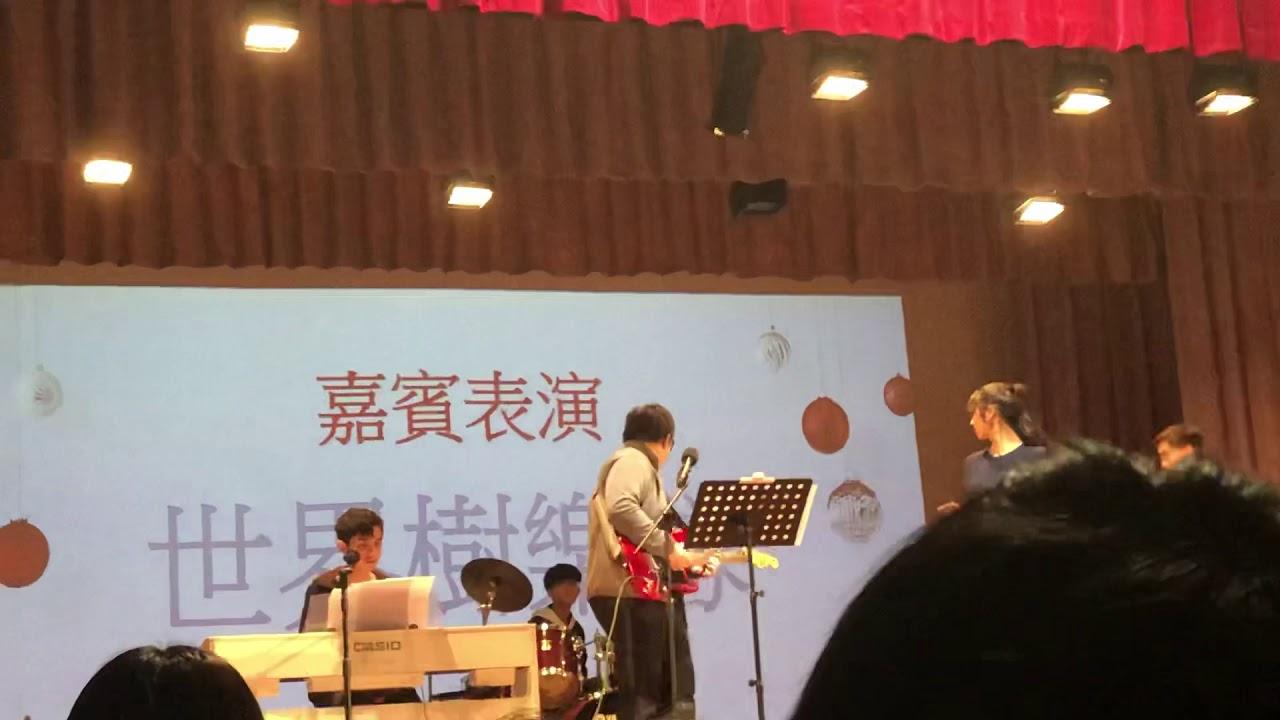 明愛聖若瑟中學 #CSJSS - YouTube