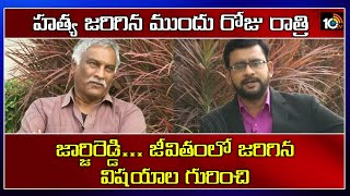 Tammareddy Bharadwaj Special Interview on George Reddy Real Life Story  News