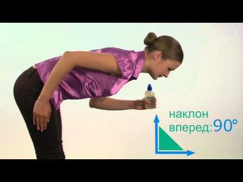 Долфин для промывания носа - инструкция по применению