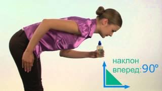 Долфін для промивання носа - інструкція по застосуванню