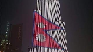 Burj Khalifa featuring Nepal's National Flag | Nep...