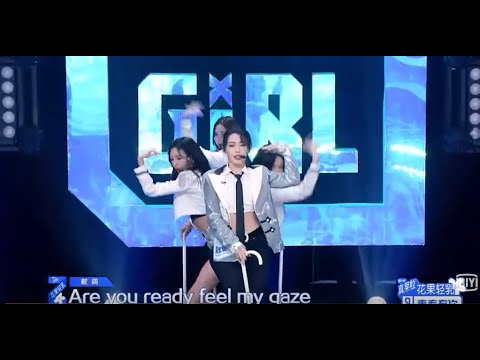 YouthWithYou 青春有你2 Clip: SNH48《WHO IS YOUR GIRL》舞台纯享 | IQIYI