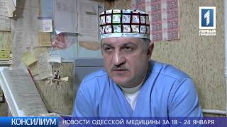 Клиника КАРДИО