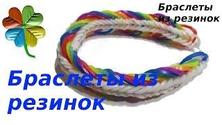 Браслеты из резинок.  ♣Klementina Loom♣ Урок 22. Рыбий хвост на радуге.