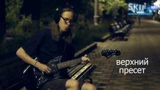 Retrain Your Brain | Fender Jaguar Special HH Japan | SKIFMUSIC(Этот черный как ночь ягуар отлично ляжет своим кленовым грифом вам в руку. Холка из краснухи подчеркнет..., 2014-06-09T05:30:01.000Z)