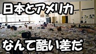 日本に関する海外の反応など日々お届けしており 気づかなかった日本の良...