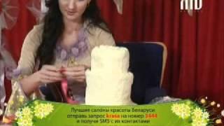 Золушка - торт из полотенец сжатый.wmv