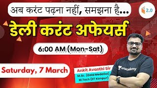 6:00 AM - Daily Current Affairs 2020 by Ankit Sir | 7 March 2020