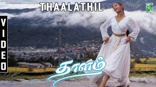 Thaalathil  Video | Thaalam | A.R.Rahman | Akshaya kanna | Aishwarya rai