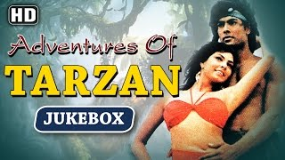 All Songs Of Tarzan {HD} - Hemant Birje - Kimi Katkar - Bappi Lahiri Hits