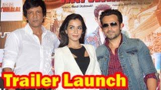 Emraan Hashmi, Humaima Malik at 'Raja Natwarlal' Trailer Launch | Kay Kay Menon, Kunal Deshmukh