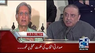 News Headlines | 6:00 PM | 19 Aug 2018 | 24 News HD