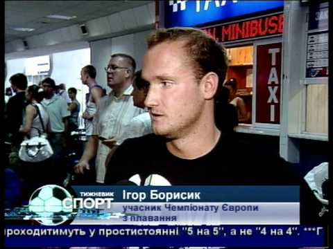 Ruslan Svirin Presents: Where To Find The Medals For Ukrainian Swimming?