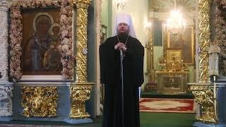 Слово митрополита Ферапонта в Неделю 9-ю по Пятидесятнице