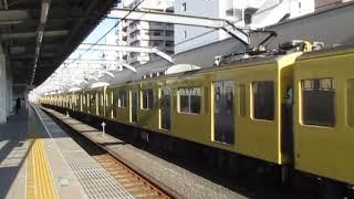 西武9000系9104F中村橋駅高速通過