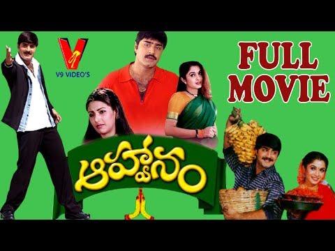 Aahwanam telugu full movie srikanth online dating