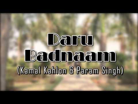 Daru Badnaam | Kamal Kahlon & Param Singh | Dance Cover | Saurabh Arora | Pooja Chettri