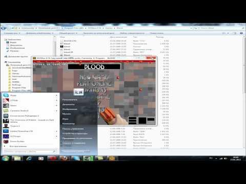 Туториал: Как запустить старые игры на Windows 7. (DOSBoX)