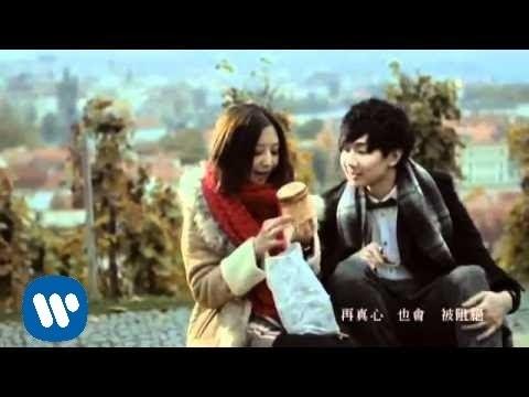 林俊傑 學不會JJ Never Learn 華納official 官方完整版MV - YouTube