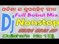 Odisha's Most  Popular Dj  Remix Songs Collection 2018