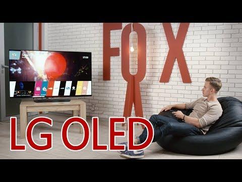 Свет OLED: обзор телевизора LG 55EG9A7V
