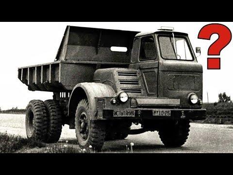 Зачем в СССР грузовику МАЗ снесли пол кабины? / Авто СССР