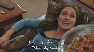 فلم رومنسي مثير للغاية -  laggies شاهدة الان بجودة HD