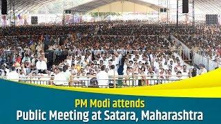 PM Modi attends Public Meeting at Satara, Maharashtra