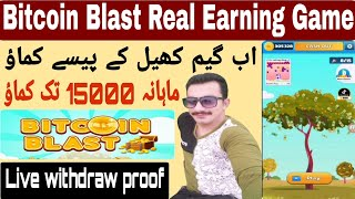 Bitcoin Blast Live Withdraw Proof | Online Earning Game | Youtube Videos Technical Ahmad Mughal