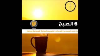 من الرف : الأستاذ خالد الباتلي يتصفح رواية أصابع لوليتا لـ واسيني الأعرج .. ستة الصبح