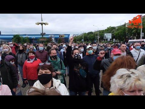Массовые протесты в поддержку оппозиционных кандидатов в президенты проходят в Минске