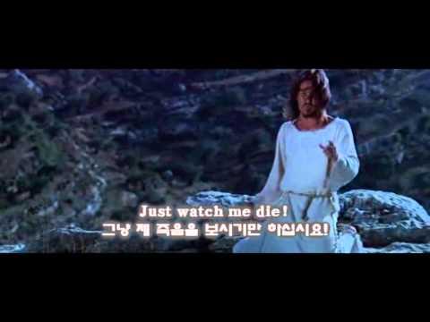 Jesus Christ Superstar (1973) - Gethsemane [Ted Neely Version] {Subtitles/자막}