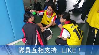 Publication Date: 2018-03-07 | Video Title: 培聖_閃避球隊_18_02_24-25_「2018 全港中學