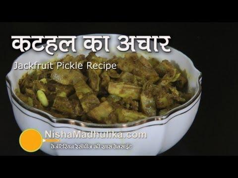 Jackfruit Pickle Achar Recipe Video