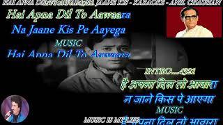 Hai apna Dil to aawara karaoke sonu Khan ss