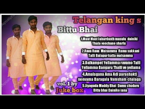 Old city bittu bhai vol 1 juke box