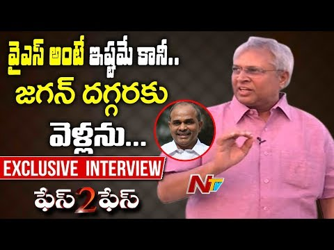 Undavalli Arun Kumar Exclusive Interview || Face to Face || NTV
