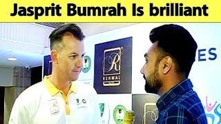 Brett Lee: Bumrah Is Good Thinking Fast Bowler | Sports Tak