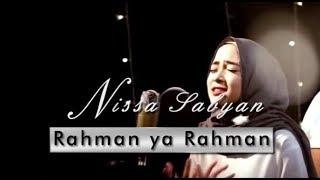 NISSA SABYAN - RAHMAN YA RAHMAN (LYRIC)