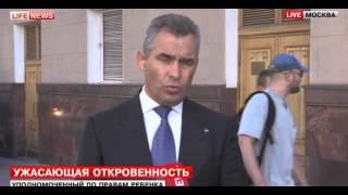 Астахов Семье педофилов из Латвии не уйти от ответственности