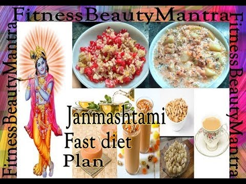 One Day Detox Diet Plan Janmashtami-2017 Special/Lose 1kg In a Day/Detox Diet Plan/One Day Diet Plan